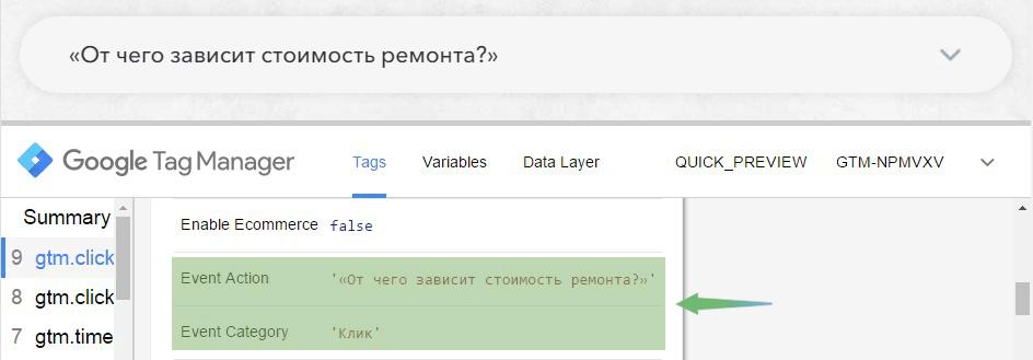 selektory-v-google-tag-manager5