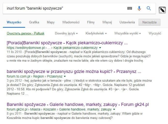 пример поиска площадок с помощью поискового оператора inurl