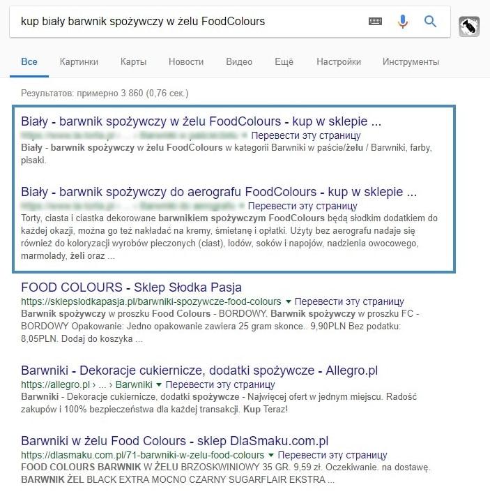 результат выдачи низкочастотных запросов в поисковой системе Google