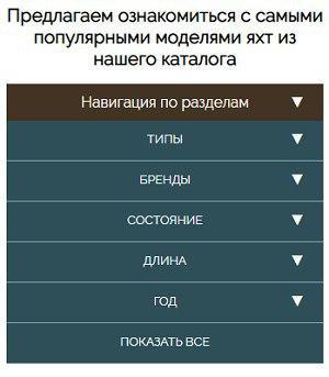Реализация меню на мобайле