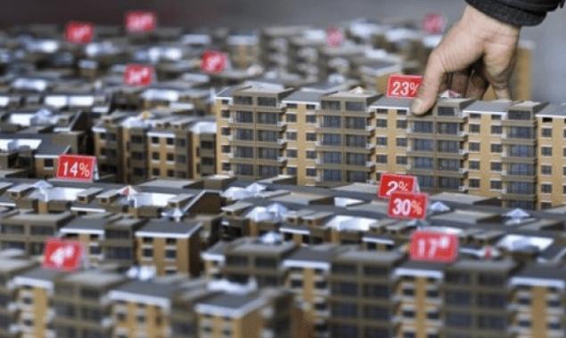 Рынок недвижимости в 2020