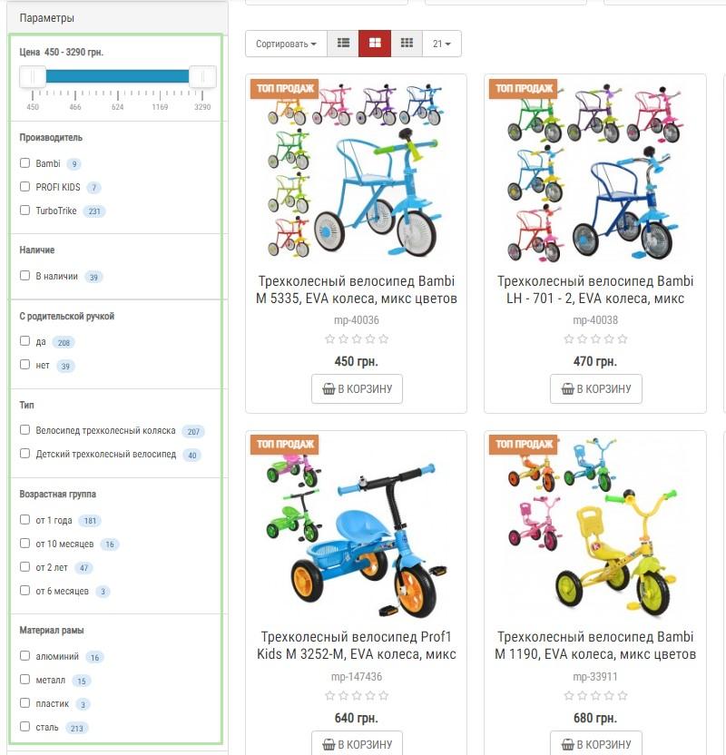 фильтр товаров на OpenCart